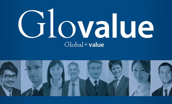ビジネススキルコンセプトカタログ Glovalue