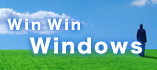 【公式コラム】Win Win Windows
